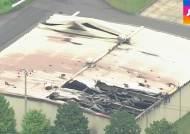 일 주택가 인접 미군기지서 '의문의 폭발'…주민 공포