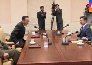 남북, 팽팽한 '기싸움'…사흘째 '밤샘 협상'으로 가나
