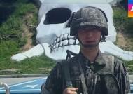 """""""전우들과 끝까지 간다"""" 전역 미룬 대한민국 병장들"""