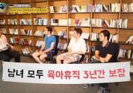 """[비정상칼럼쇼 14회 핫클립] 다니엘, """"'경단녀'말고 '나미살녀'로"""""""