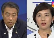 """[야당] 정종섭 장관 """"총선 필승"""" 건배사 논란에 '해임 요구'"""