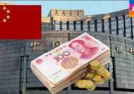 중국 부양책에 유럽증시 등 진정 기미…미국은 하락