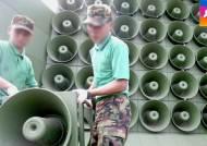 확성기 방송 중단한 우리군…돌아가는 북한 잠수함