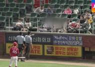 경기 내내 심판에 욕설했다가 퇴장…팬들 의견 분분