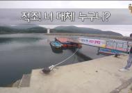 """[액션뉴스] 매일 10시간 황토 뿌리는 '바다 위 소방수'들 """"시꺼먼 거 보이지예, 적조가 시뻘건 게 아입니더"""""""