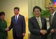 """""""한국, 미국보다 중국 더 중시하는 듯""""…일본의 견제"""