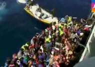 '비극' 이어지는 지중해 난민선…화물칸서 시신 발견
