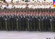 박 대통령, 군사 퍼레이드 참관…한·중· 일 '삼각 셈법'