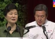 박 대통령 지지율 상승이 '당·청관계'에 미치는 영향