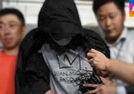 '워터파크 몰카' 지시한 30대 공범 검거…혐의 시인