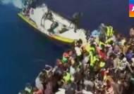 지중해서도 비극 계속…난민선서 시신 50여 구 발견