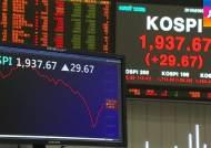 미 금리인상 시기 불투명…세계 금융시장 불안 여전
