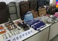 승합차-비밀매장…첩보작전 방불케한 '짝퉁 판매 관광'