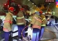 [뉴스브리핑] 미시령 터널서 연쇄추돌…5명 사상