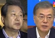 [국회] 김무성-문재인 담판, 꽉 막힌 국회에 돌파구 될까