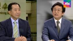 """[이슈토론] """"존치"""" vs """"폐지""""…헌재로 간 사법시험 논쟁"""