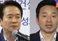 [여당] '상생 협력 협약' 체결한 남경필-원희룡, 대선 꿈꾸나?