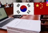 박 대통령, 역대 최대 규모 156명 경제사절단과 방중