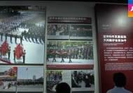새 단장 항일기념관, 한국 '강조' 북한은 '찬밥'…왜?