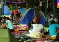 '난민 떠넘기기' 놓고 유럽 분열 심화…동서갈등 고조