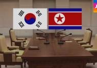 남북 민간교류 '기지개'…문화·역사 분야 협력 박차