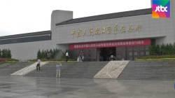 김일성 실명 생략…중국 항일기념관서 북한 '찬밥'