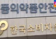 '모기기피제 유해성' 놓고 소비자원-식약처 또 엇박자