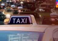 [단독] 택시기사 범죄전력 조사…64명이 성범죄 전과자