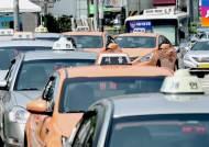 승객·기사도 황당…택시 운전하는 성범죄자, 어떻게?