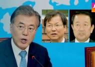 """날짜 잡히는 호남신당…문재인 """"분당없다"""" 집안 단속"""
