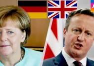 '난민문제' 영국-독일 대립각…유럽분열 갈수록 심화