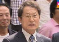 조희연 항소심 '선고 유예'…교육감직 유지 '파란불'