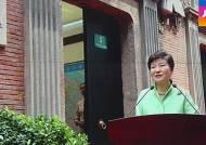[청와대] 임정 청사 찾은 박 대통령…대일외교 향방은