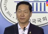 """[야당] 안철수 혁신위 비판에 김상곤 """"무례하고 무책임"""""""
