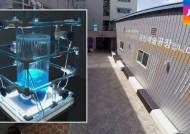 과학기술과 예술의 만남…'버려진 공장'의 이색 변신