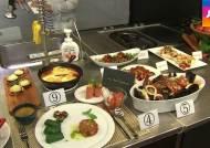 불 만난 토마토, 항암제로 재발견…삶고 굽고 매출 쑥쑥