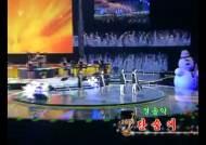 하이힐에 미니스커트, 현란한 기타 연주…'북한판 원더걸스' 모란봉악단