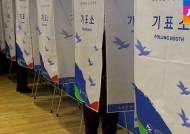 """[야당] 혁신위 공천안 복잡다단…친노도 비노도 """"글쎄"""""""