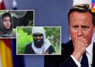 영국 정부, 드론 띄워 '여왕 암살 음모' IS 대원 사살