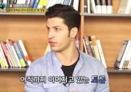 """[비정상칼럼쇼 16회 핫클립] 독일 다니엘 """"한국인들이 일본놈 일본놈 하는데…"""""""
