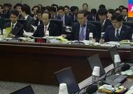 [국회] 역대 최대 국감 시작…신동빈, 17일 증인 출석