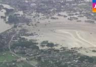 태풍 '아타우' 강타 일본…50년 만의 기록적인 대폭우