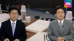 [김진·김만흠의 '왜냐면'] 국정감사 이틀째, 주요 이슈는?