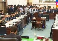 야당 퇴장·여당 단독 진행…국정감사 첫날부터 '삐걱'