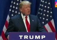 """트럼프 """"누가 저 얼굴에 투표하나?""""…여성 후보 비하"""