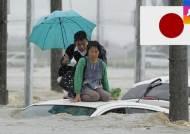 일본 50년 만의 기록적 폭우…쓰나미처럼 덮친 강물