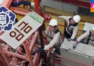 [단독] '공공기관 발주' 건설현장도 임금체불 산더미