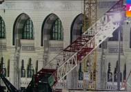 메카 이슬람 성전서 크레인 붕괴…최소 110명 사망