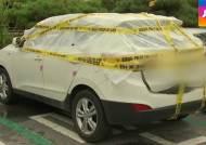 불탄 차량서 발견된 여성 시신은 차 주인…용의자 추적