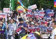 """""""안보 법안 폐기""""…일본 국회 둘러싼 반아베 시위대"""